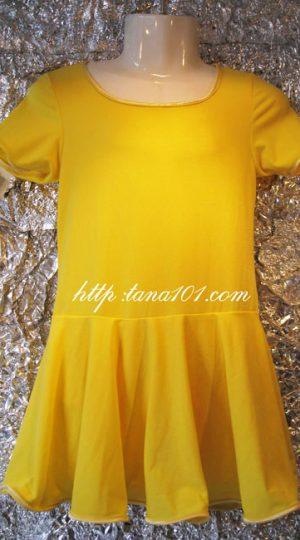 váy khiêu vũ vàng