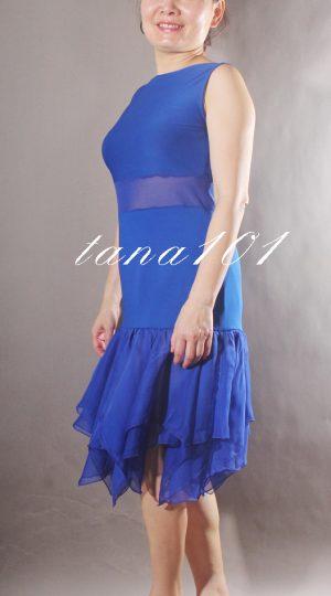 váy tập xanh
