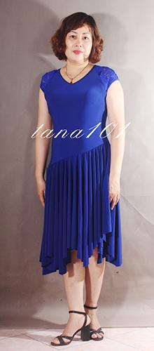 Váy tập màu xanh dương